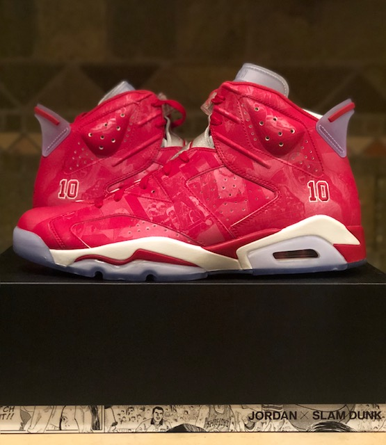 "hot sale online d5f9b 349fc PATRICIAN REVIEW  NIKE AIR JORDAN 6 ""SLAM DUNK"""